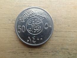 Arabie Saoudite  50 Halala  1400  Km 56 - Saudi Arabia