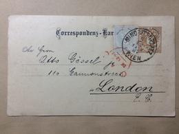 AUSTRIA 1887 Postcard - Wien Vienna To London England - Emerich Dczkalik Cachet - 2Kr Uprated - 1850-1918 Empire