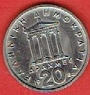 GREECE #  20 Drachmai  FROM 1984 - Grèce