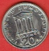 GREECE #  20 Drachmai  FROM 1984 - Grecia