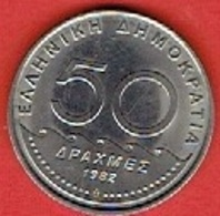GREECE #  50 Drachmes  FROM 1982 - Grèce