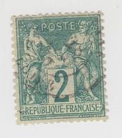 FRANCE. SAGE 2c TYPE 1. Yv N° 62. 340€ - Francobolli