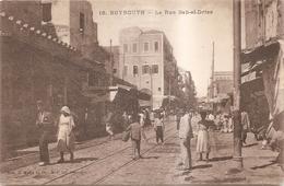 Beyrouth La Rue Bab El Driss - Liban