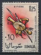 °°° SOMALIA - Y&T N°17 - 1961 °°° - Somalia (1960-...)
