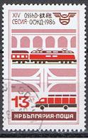 BULGARIE 19 // YVERT 3009 // 1986 - Used Stamps