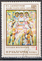 BULGARIE 15 // YVERT 1926 // TABLEAU DE V. DIMITROVI // 1972 - Bulgarien