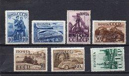 URSS 1941 * 60 K. POINT DE ROUILLE - 1923-1991 USSR