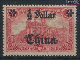 Dt. Post China 44II B M Mit Falz 1918 Germania Mit WZ (9284225 - Bureau: Chine