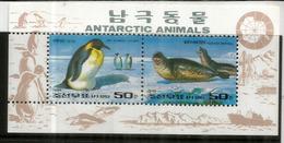 Manchot Empereur,Léopard De Mer. Bloc-feuillet Neuf ** De Corée - Faune Antarctique