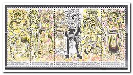 Papua New Guinea 1980, Postfris MNH, South Pacific Art Festival - Papoea-Nieuw-Guinea