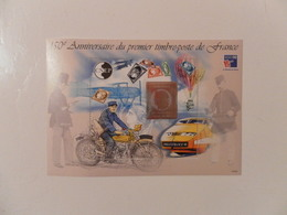 FRANCE  BLOC CNEP YT 30 PHILEXFRANCE 99 N°17581** - CNEP