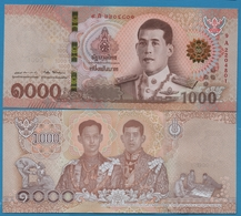 "THAILAND 1000 BAHT 2018 Serial 9A "" King RAMA X Maha Vajiralongkorn "" - Thailand"