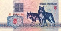 Belarus 5 Rublei, P-4 (1992) - UNC - Belarus