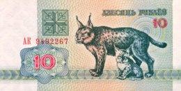Belarus 10 Rublei, P-5 (1992) - UNC - Belarus