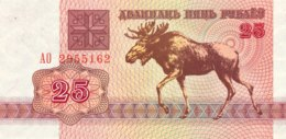 Belarus 25 Rublei, P-6 (1992) - UNC - Belarus