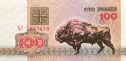 Belarus 100 Rublei, P-8 (1992) - UNC - Belarus