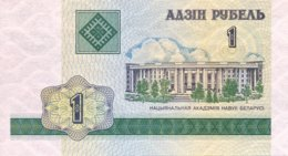 Belarus 1 Rublei, P-21 (2000) - UNC - Belarus