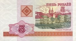 Belarus 5 Rublei, P-22 (2000) - UNC - Belarus