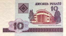 Belarus 10 Rublei, P-23 (2000) - UNC - Belarus