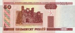 Belarus 50 Rublei, P-25a (2000) - UNC - Belarus