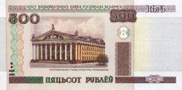Belarus 500 Rublei, P-27a (2000) - UNC - Belarus