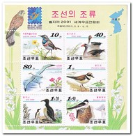 Noord Korea 2001, Postfris MNH, Birds - Korea (Noord)