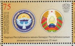 KYRGYZSTAN , 2018, MNH,JOINT ISSUE WITH BELARUS, DIPLOMATIC RELATIONS, COAT OF ARMS, 1v - Joint Issues