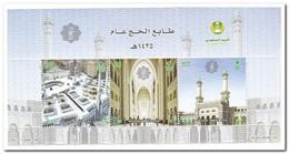 Saudi Arabië 2014, Postfris MNH, HAJJ PILGRIMAGE HOLY MOSQUE - Saoedi-Arabië