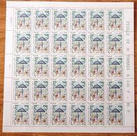 FRANCE 2000 FEUILLE COMPLETE DE 30 TIMBRES** YVERT TELLIER N° 3359 PEYNET - Feuilles Complètes