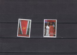 Surinam Nº 2001 Al 2002 - Surinam