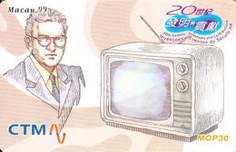 MACAU(chip) - Inventions And Contributions 3, CN : 91MCU99, Tirage 2000, 06/99, Used - Macau