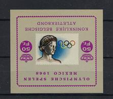 N°E104-Cu (omgekeerde Opdruk) MNH ** POSTFRIS ZONDER SCHARNIER SUPERBE - Commemorative Labels