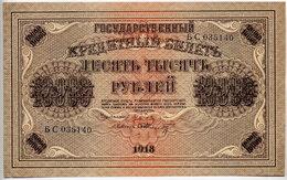 RSFSR 1918 10,000 Rub.  Horizontal Watermark UNC  P97a - Russie