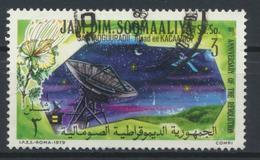 °°° SOMALIA - Y&T N°244 - 1979 °°° - Somalia (1960-...)