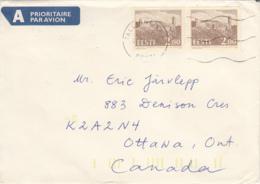 Estonia To Canada 1994 Sc #245 2k Tallinn Castle (2) - Estonie