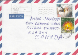 Estonia To Canada 2004 Sc #499 4.40k Candle Christmas, #478 3.60k Chickadee Posted Tallinn - Estonie