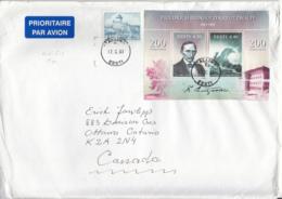 Estonia To Canada 2003 Sc #480 Sheet Friedrich Reinhold Kreutzwald, Writer, #248 2.70k Narva Fortress - Estonie