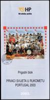 Croatia 2003 / World Handball Champions Portugal / Prospectus, Leaflet, Brochure - Kroatien