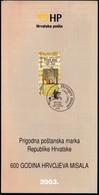 Croatia 2003 / 600 Years Of Hrvoje's Missal / Prospectus, Leaflet, Brochure - Croatie