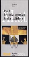 Croatia 2003 / The Robe Of The Croatian - Hungarian King Ladislaus / Prospectus, Leaflet, Brochure - Croatie