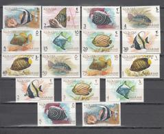 Sharjah 1966,17V In Set,fish,vissen,fische,poissons,peche,peces,pesce,MH/Ongebruikt(A3705) - Poissons