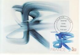 1977 - FRANCIA MAXIMUM OPERE D'ARTE QUADRO VEDI++++ - Cartoline Maximum