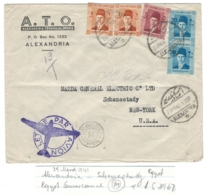1941 Egypt Censored ARMY POST, Alexandria To US, New York, NICE PAR AVION, Mazda General Electric - BLARMY - BL-66 - Ägypten