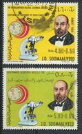 °°° SOMALIA - Y&T N°281/82 - 1982 °°° - Somalia (1960-...)