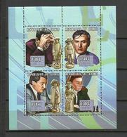 Guinée  YT**  1864 BQ/BT Joueurs échecs - Schaken