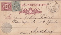 Italy Postcard 1878 - Affrancature Meccaniche Rosse (EMA)