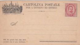 Italy Postcard 1879 - Affrancature Meccaniche Rosse (EMA)