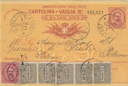 Italy Postcard 1893 - 1878-00 Humbert I