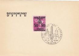 Deutsches Reich General Gouvernement Postkarte 1940 - Besetzungen 1938-45