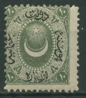 Türkei 1865 Stern Und Halbmond Im Oval Mit Umschrift 5 Mit Falz - 1858-1921 Ottoman Empire